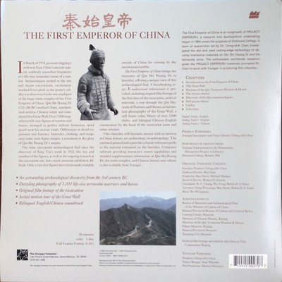 The First Emperor of China - back